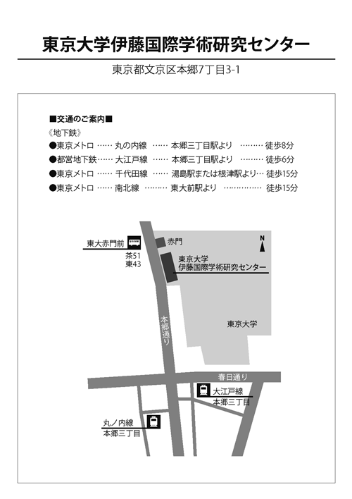 map_toudai